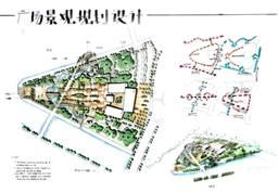 三角形用地景观规划设计 城市滨水休闲广场规划设计 售楼处景观设计图片